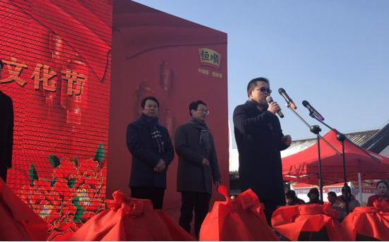 《中国品牌故事》总制片人杨峰致辞