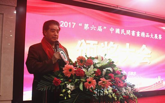 (中国民间书画研究会副会长齐文辉致辞)