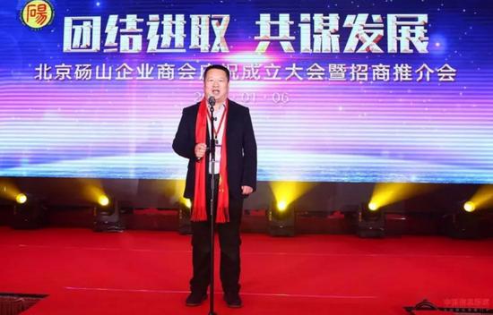 县委常委、县委办公室主任王胜利代表县委县政府致辞