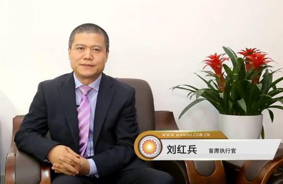 广州万户网络技术有限公司