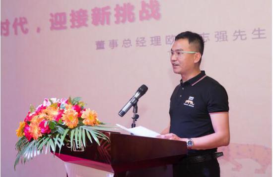 比特豹董事总经理欧阳志强先生
