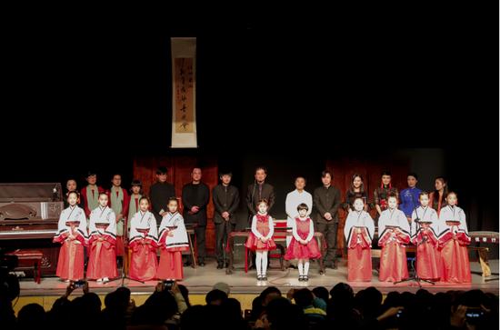 图:清琳·采微2018新年古琴音乐会