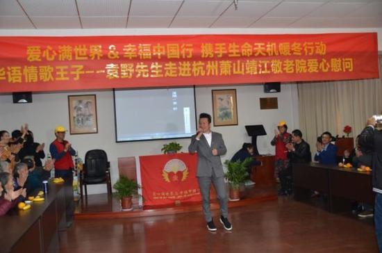 全国公益形象大使/华语情歌王子袁野老师上台联献唱奥运会歌曲《北京2008》