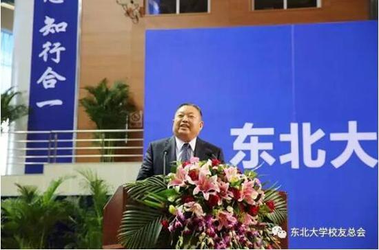 吕松涛在东北大学2017届本科生毕业典礼上的演讲