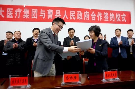 北大医疗CEO宋金松(左)与曹县县委副书记、县长梁惠民在签约仪式上