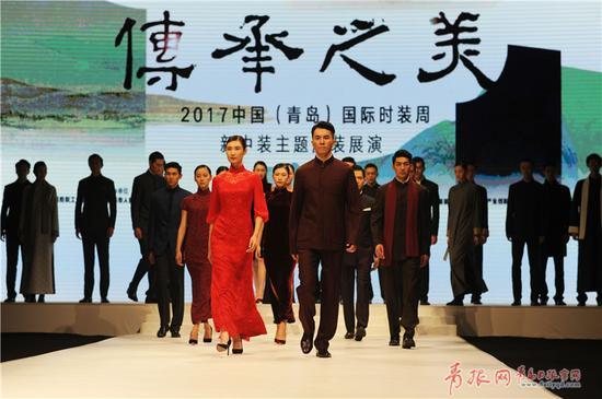 △ 2017中国(青岛)国际时装周展演.