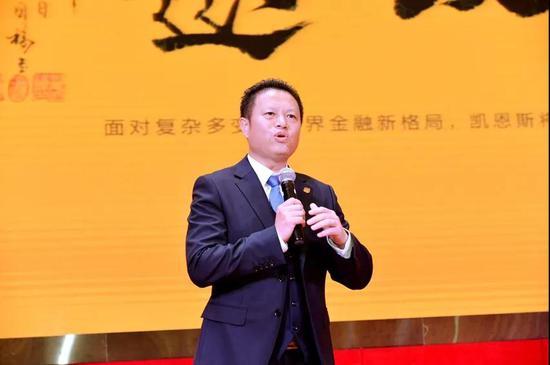 ▲前海凯恩斯董事长刘欲武先生致欢迎词