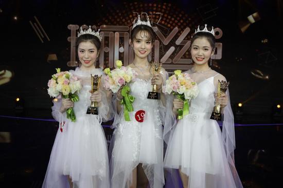前三甲(由左至右):亚军王蕾,冠军王海欣、季军石珂琪