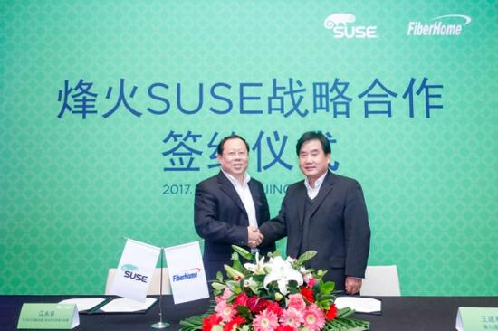 全球开源软件先锋SUSE携手国际知名的信息通信网络产品与解决方案提供商烽火通信举行战略合作签约仪式