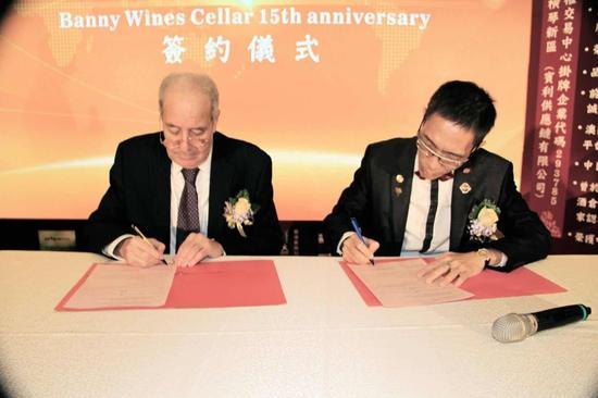 图为 宾利酒世界与美国OTC上市公司APLL双方签约情景