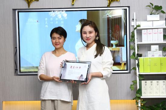 归园田居创始人刘语熙女士为文化传播大使颁发荣誉证书