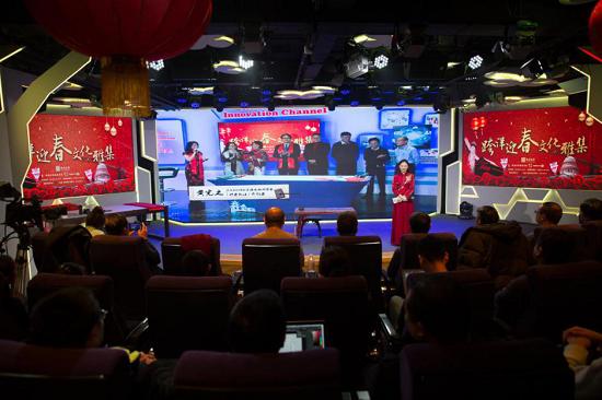 """北京与美国硅谷""""跨洋迎春文化雅集""""现场连线交流"""