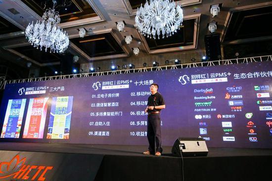 别样红创始人兼CEO黄晓凌解读别样红三大核心产品