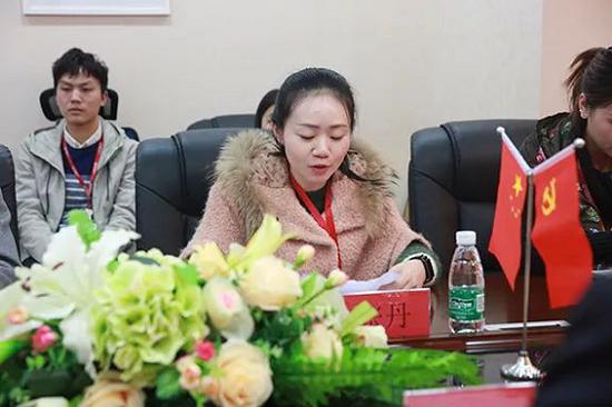 张丹书记发表讲话