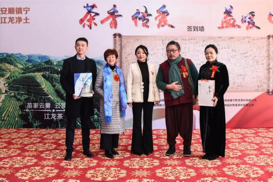 茶香活动尾声,安顺、镇宁政府相关领导在现场为来宾们冲泡并奉上江龙茶。