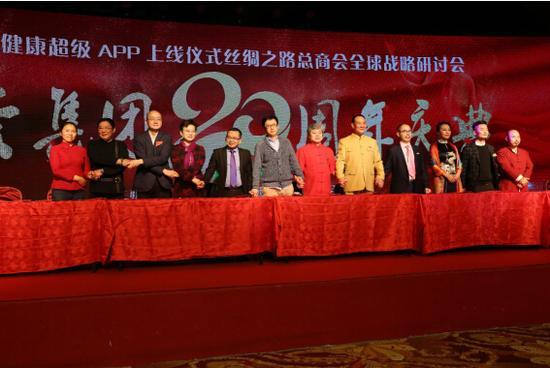 全球战略合作签约仪式