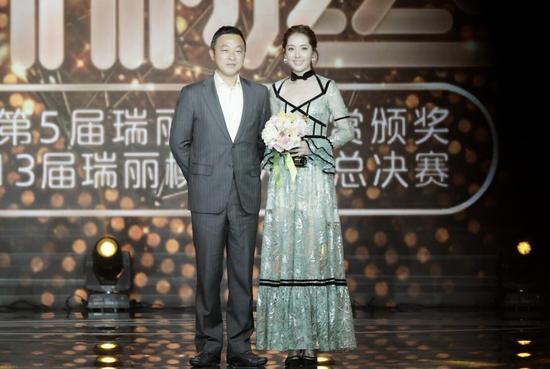 """郭碧婷获得""""瑞丽2017年度最具魅力女艺人""""奖"""