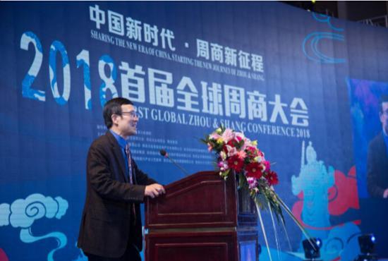 周至企业及企业家联合会会长李瑞斌作2017年度工作报告