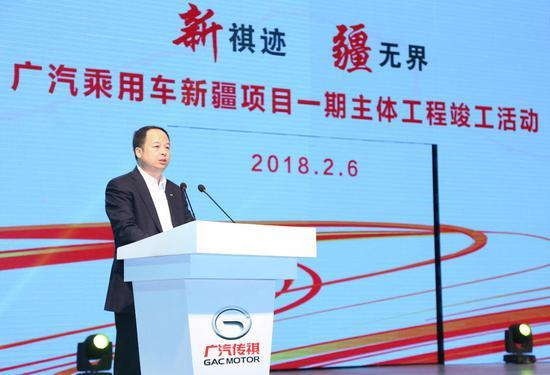 广汽集团执委会副主任、广汽乘用车总经理郁俊介绍新疆项目情况