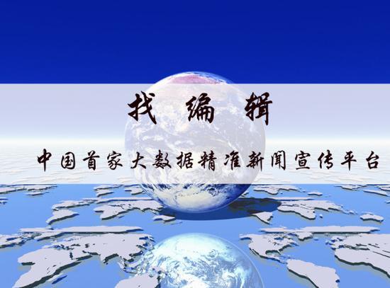 新春佳节即将来临,让我们挥别实干硕果的2017,迎来满怀进取的2018。