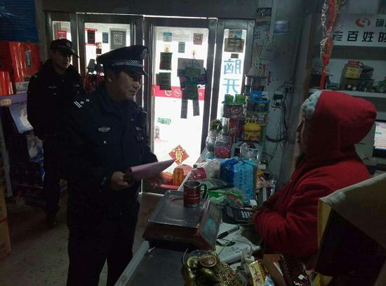 (马红宇 王超凡)