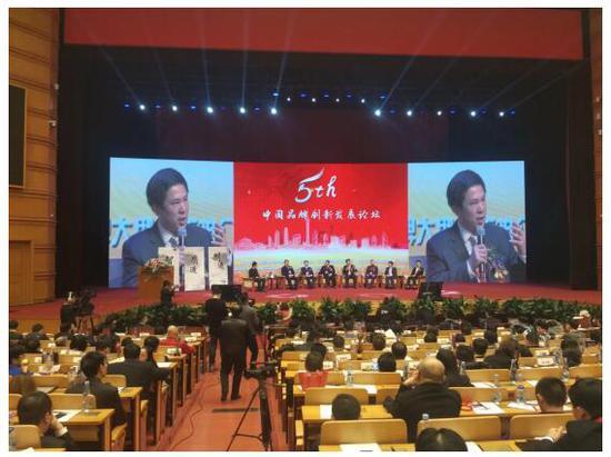 (高庆忠先生在《中小企业如何实现从制造到智造的飞跃》对话现场)