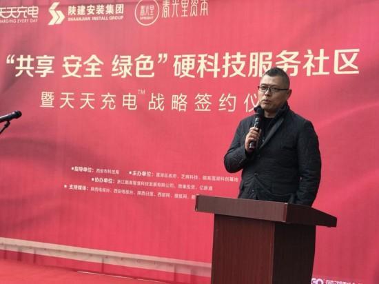 ▲中国顶级投资人、春光里集团董事长、春光里资本创始人杨守彬发表致辞