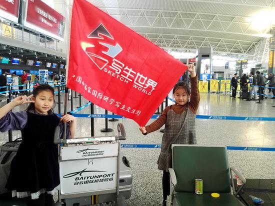 在白云国际机场准备出发