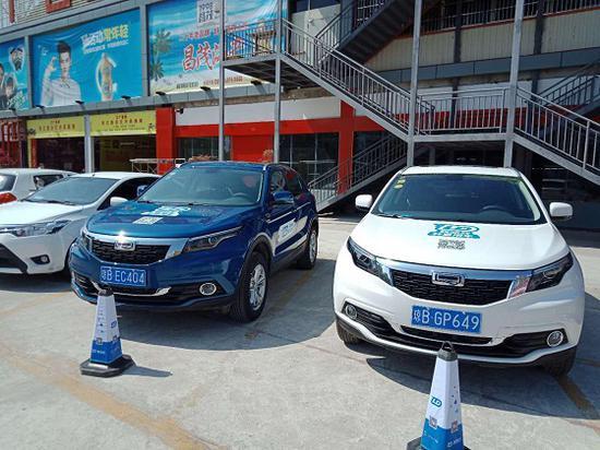 联动云新增600台共享用车带你穿越海南