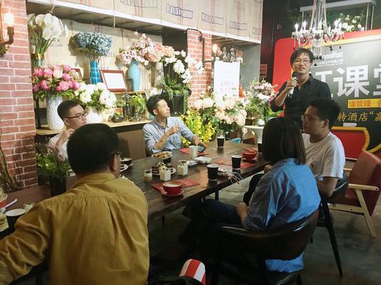 红课堂嘉宾与学员现场交流