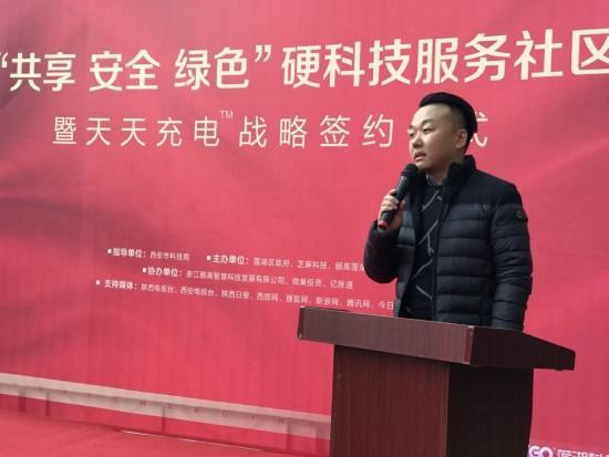 ▲天天充电创始人王硕楠做产品讲解