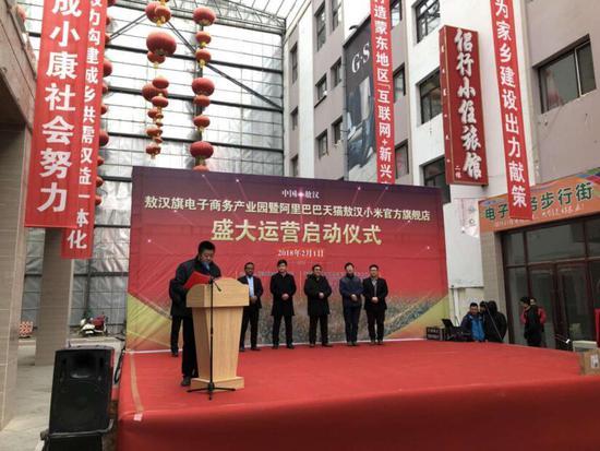 图为胡总经理宣读《电商扶贫-你我同行》公益活动倡议书