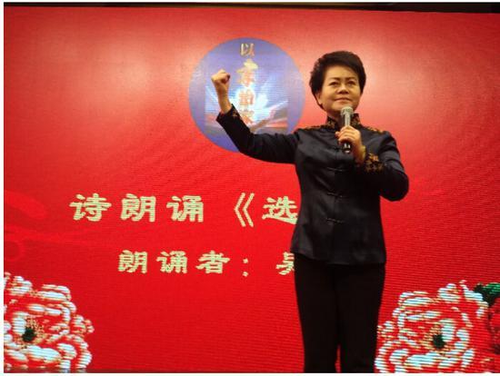 图片说明:吴红大姐深情朗诵诗歌《选择》
