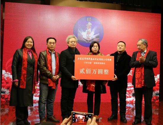 图片说明:石家庄硕丰农业发展有限公司董事长安慧女士为健康家园专项基金捐献爱心款