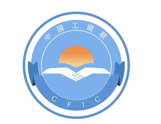 图:中华全国工商业联合会会徽