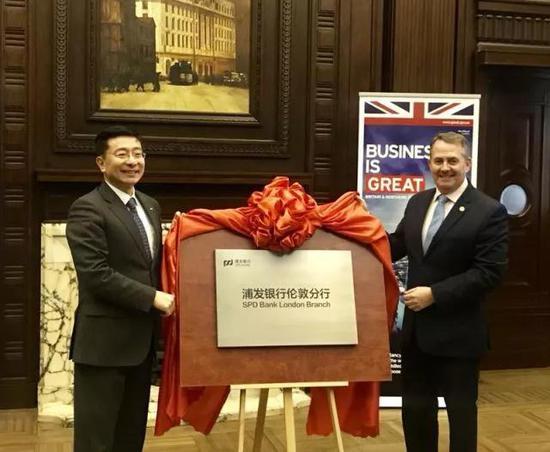 图右为英国国际贸易大臣利亚姆·福克斯   图左为浦发银行董事长高国富