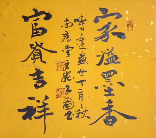 张尚国作品赏析