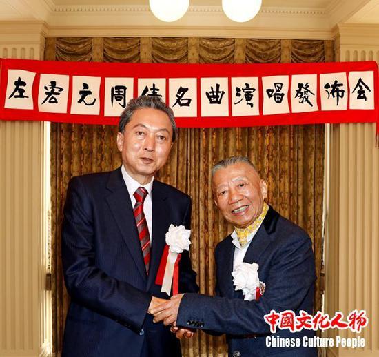 鸠山由纪夫向华语乐坛的顶级音乐制作人、著名作曲家左宏元表示祝贺
