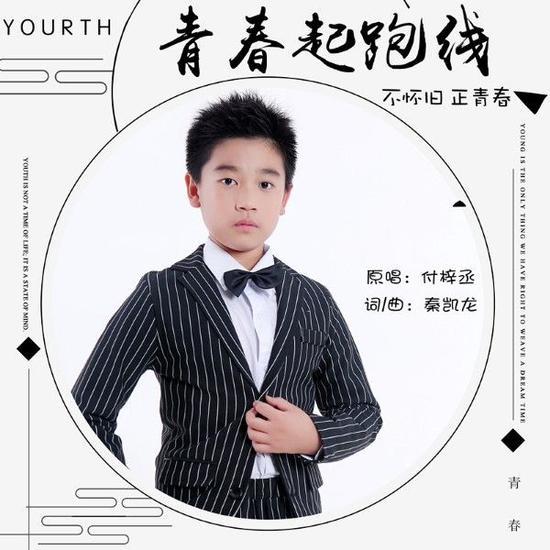 电影《步步为营》演员付梓丞出演陈浩_新浪青岛_新浪网