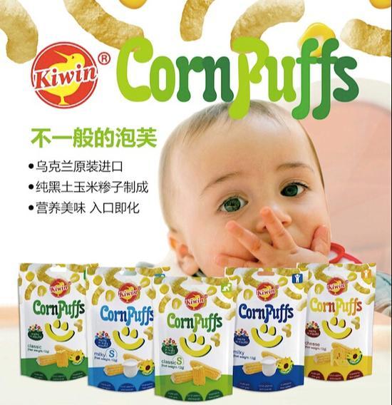 关于小编推荐的Kiwin品牌