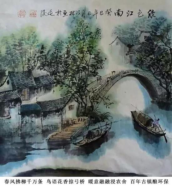 袁巧林作品赏析