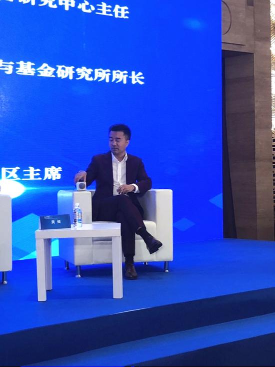 国际家族基金协会中国区主席、一勺财商创始人黄维分享