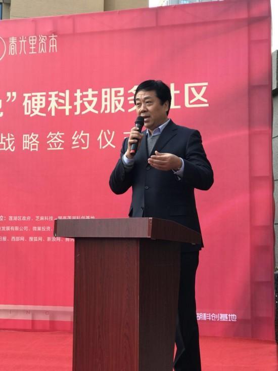 ▲陕建安装集团董事长孟坚发表致辞