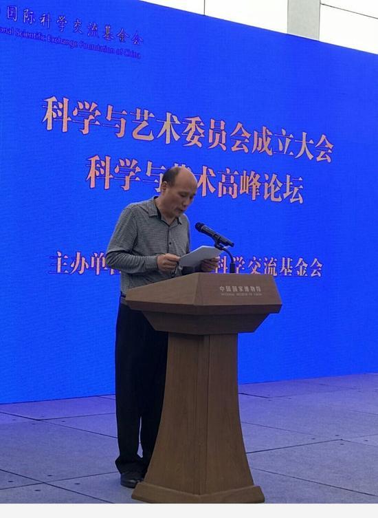 科学与艺术委员会副主席陈老铁讲话。