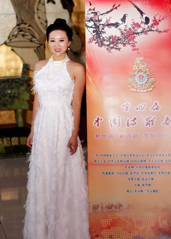 中国诗歌春晚第三届形象大使刘雅阁
