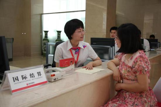 青岛农商银行成功办理全省首笔地方法人 银行外汇资本金收入支付便利化业务