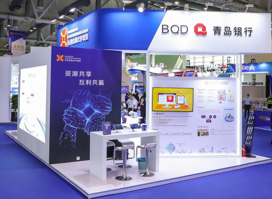5G向未来!青岛银行精彩亮相金融科技应用博览会