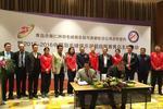 首航冠名青岛羽毛球 林丹李雪芮领衔新赛季豪阵