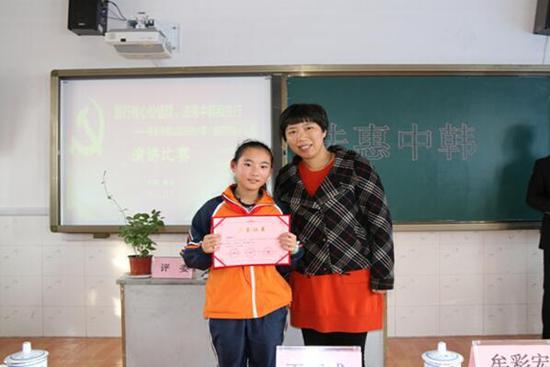 青岛市崂山区枯桃小学法制专题演讲比赛成功举办