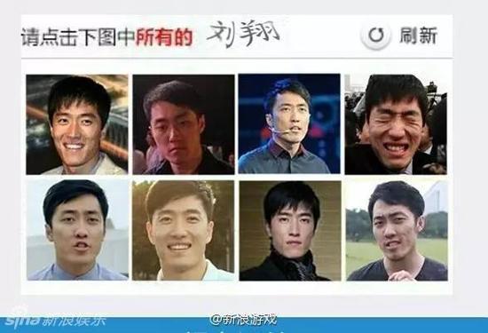 白百何王珞丹被PS成验证码 12306图形验证码被玩坏